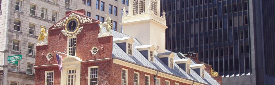 Old State House; Public Domain